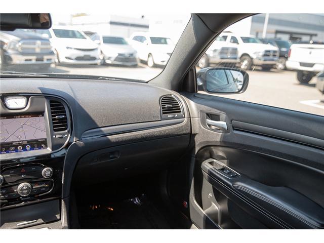 2015 Chrysler 300 S (Stk: EE909110) in Surrey - Image 14 of 24