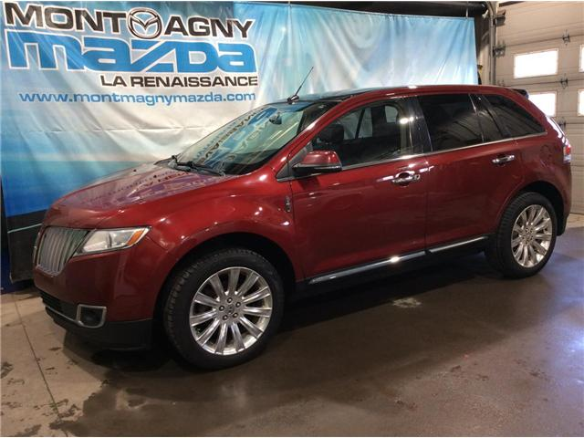 2013 Lincoln MKX Base (Stk: 19116A) in Montmagny - Image 1 of 28