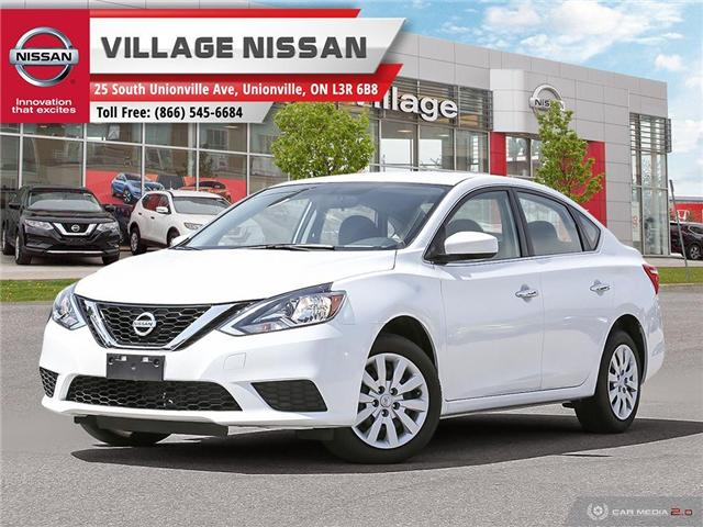 2017 Nissan Sentra 1.8 SV (Stk: R71039) in Unionville - Image 1 of 27