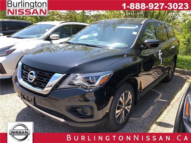 2019 Nissan Pathfinder S (Stk: Y4014) in Burlington - Image 1 of 5