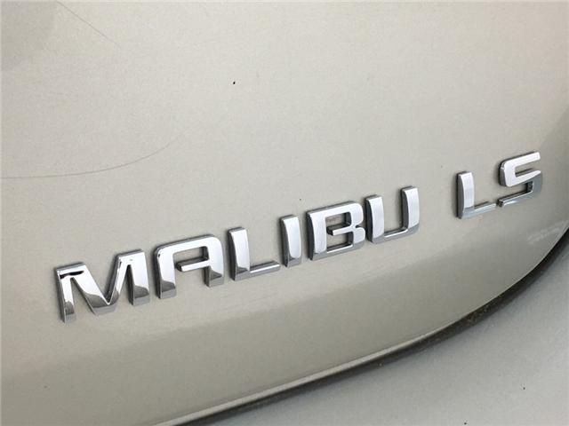 2015 Chevrolet Malibu LS (Stk: 35075W) in Belleville - Image 18 of 27