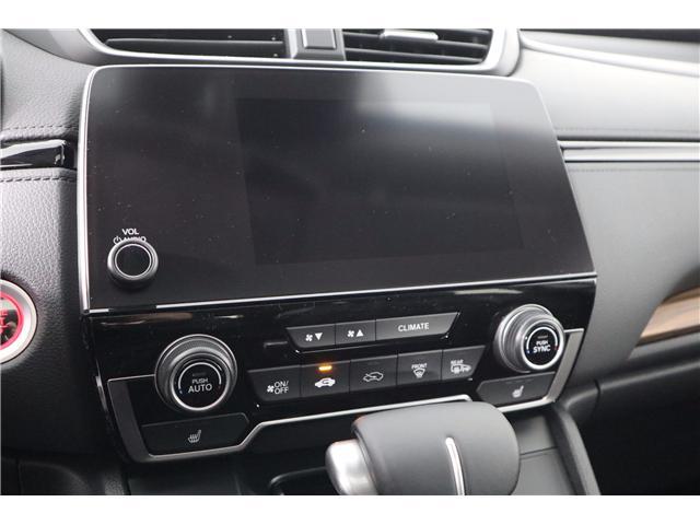 2019 Honda CR-V EX-L (Stk: 219464) in Huntsville - Image 29 of 34