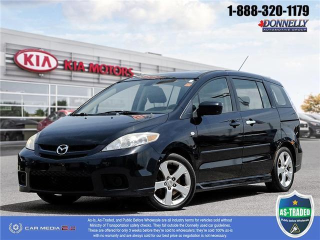 2007 Mazda Mazda5  (Stk: PBWKS279A) in Kanata - Image 1 of 27