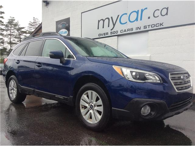 2015 Subaru Outback 2.5i Touring Package (Stk: 190564) in Richmond - Image 1 of 21
