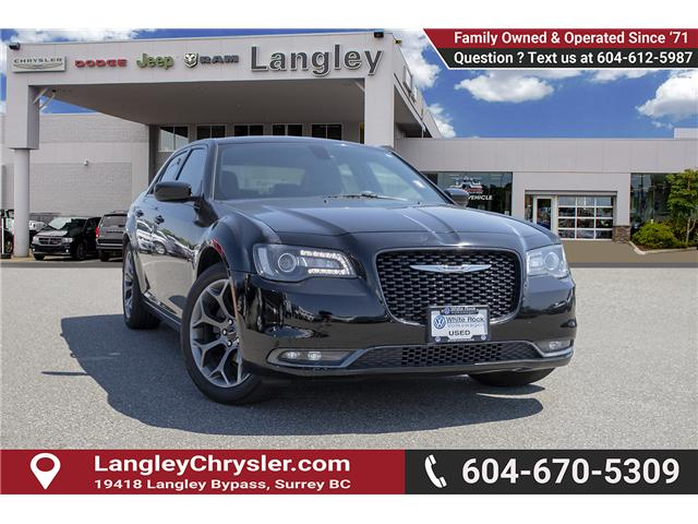 2015 Chrysler 300 S (Stk: EE909110) in Surrey - Image 1 of 24