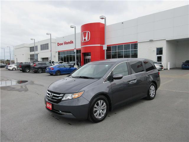 2016 Honda Odyssey EX (Stk: 27019L) in Ottawa - Image 1 of 18