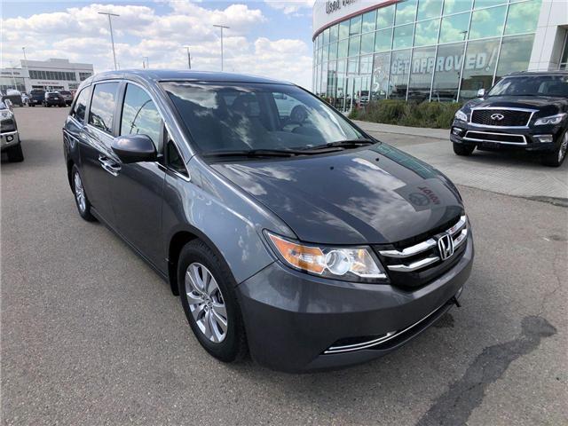 2017 Honda Odyssey  (Stk: 294083A) in Calgary - Image 1 of 17