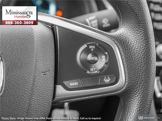 2019 Honda Civic LX (Stk: 326368) in Mississauga - Image 15 of 23