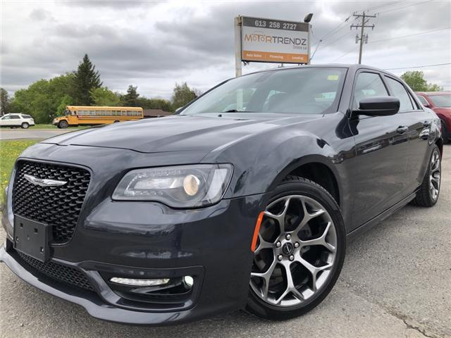 2018 Chrysler 300 S (Stk: -) in Kemptville - Image 1 of 29