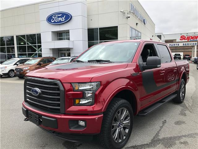 2016 Ford F-150 XLT (Stk: OP19185) in Vancouver - Image 1 of 26