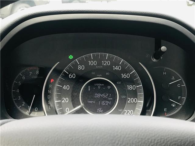 2016 Honda CR-V LX (Stk: LF009740AB) in Surrey - Image 18 of 28