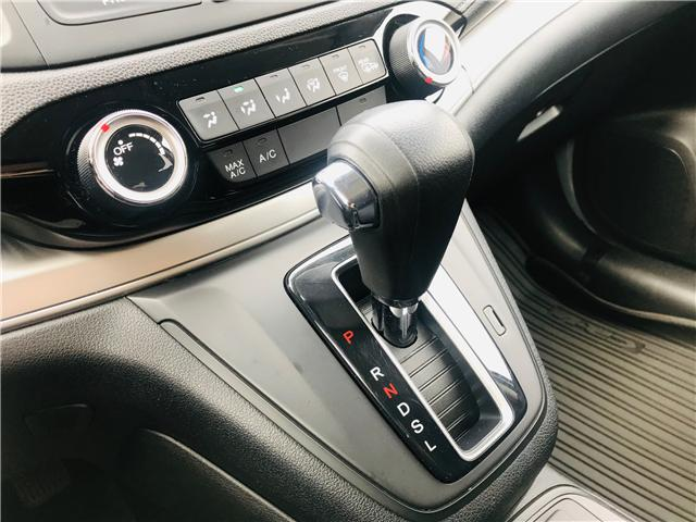 2016 Honda CR-V LX (Stk: LF009740AB) in Surrey - Image 20 of 28