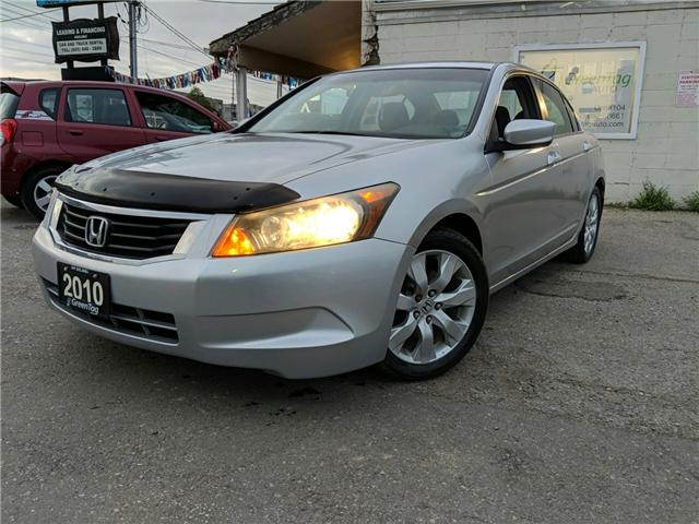 2010 Honda Accord EX (Stk: 5354) in Mississauga - Image 1 of 26
