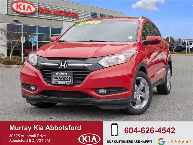 2016 Honda HR-V EX-L (Stk: M1251) in Abbotsford - Image 1 of 26