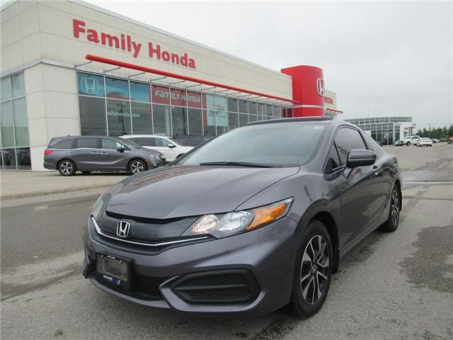 2015 Honda Civic EX, FREE EXTENDED WARRANTY (Stk: 9801840A) in Brampton - Image 1 of 30