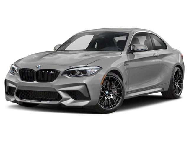 2020 BMW M2 Competition (Stk: 13235) in Gloucester - Image 1 of 9