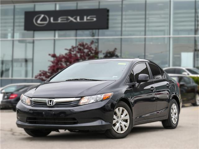 2012 Honda Civic LX (Stk: 12148G) in Richmond Hill - Image 1 of 17