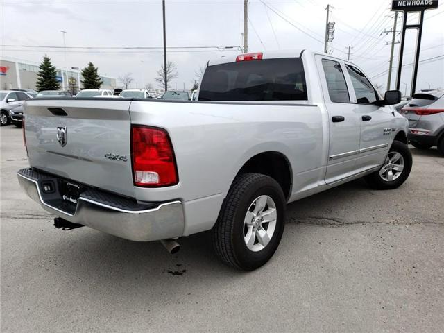 2017 RAM 1500 ST (Stk: N13387) in Newmarket - Image 5 of 25