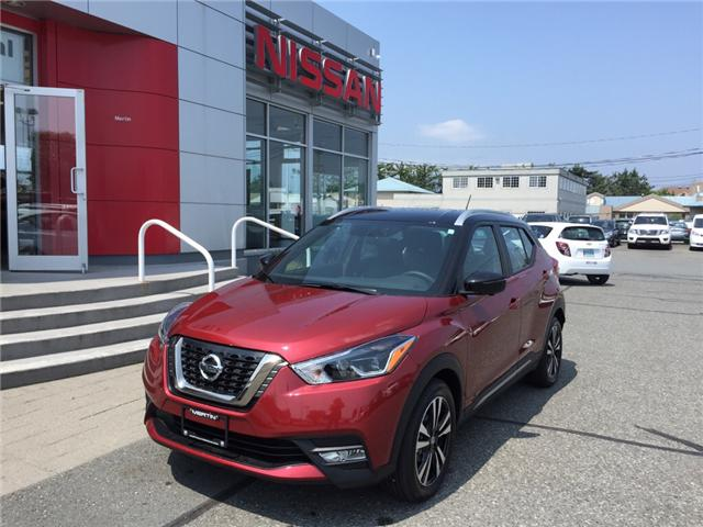 2019 Nissan Kicks SR (Stk: N92-5726) in Chilliwack - Image 1 of 18