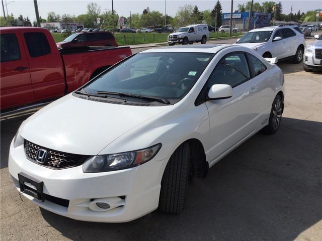 2009 Honda Civic Si (Stk: 1025) in Winnipeg - Image 2 of 16