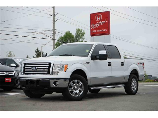 2010 Ford F-150 STX (Stk: P6963) in London - Image 1 of 27