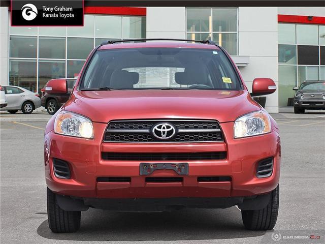 2011 Toyota RAV4  (Stk: K4261A) in Ottawa - Image 2 of 25