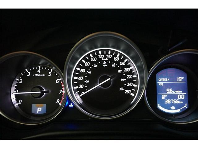 2016 Mazda CX-5 GS (Stk: U7256) in Laval - Image 12 of 22