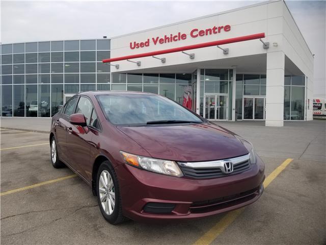 2012 Honda Civic EX (Stk: 2190365V) in Calgary - Image 1 of 23