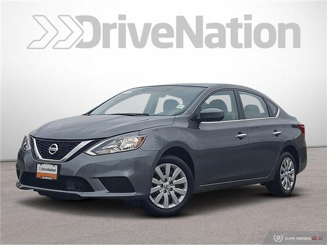 2018 Nissan Sentra 1.8 SV (Stk: G0170) in Abbotsford - Image 1 of 25