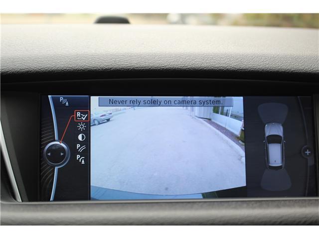 2014 BMW X1 xDrive28i (Stk: R94870) in Saskatoon - Image 11 of 26