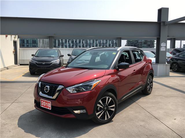 2018 Nissan Kicks SR (Stk: HP3347) in Toronto - Image 1 of 22