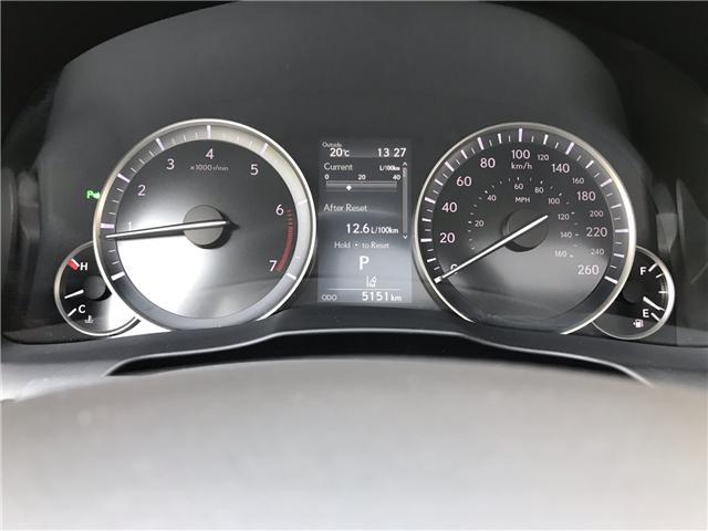 2018 Lexus ES 350 Base (Stk: 28173A) in Markham - Image 16 of 25