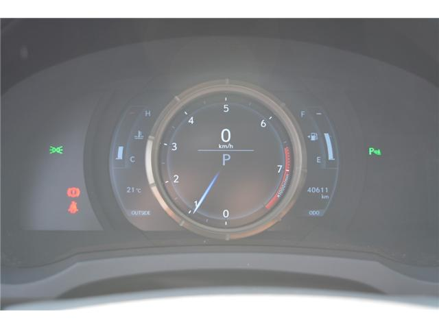 2016 Lexus RC 350 Base (Stk: 126844) in Regina - Image 22 of 37