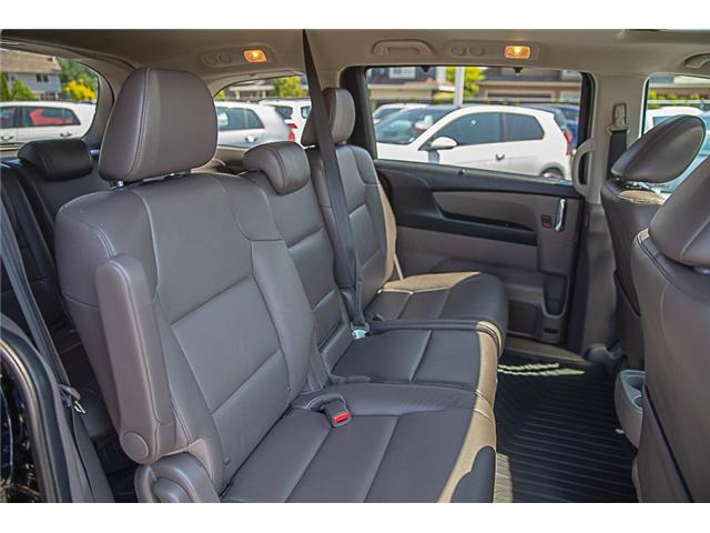2014 Honda Odyssey EX-L (Stk: KG911785A) in Vancouver - Image 17 of 30