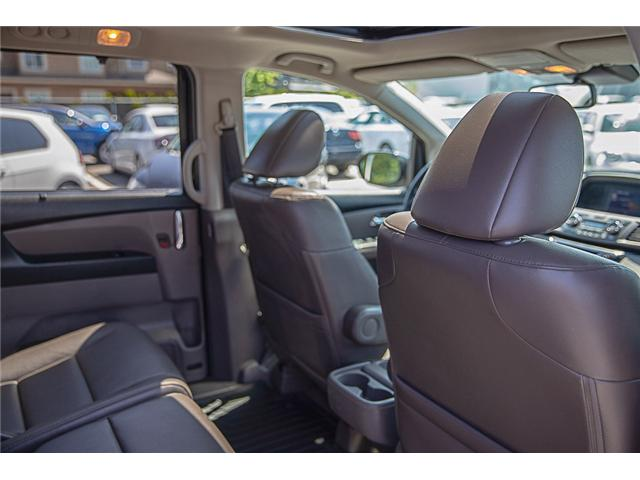 2014 Honda Odyssey EX-L (Stk: KG911785A) in Vancouver - Image 18 of 30