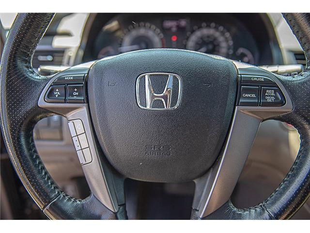 2014 Honda Odyssey EX-L (Stk: KG911785A) in Vancouver - Image 22 of 30