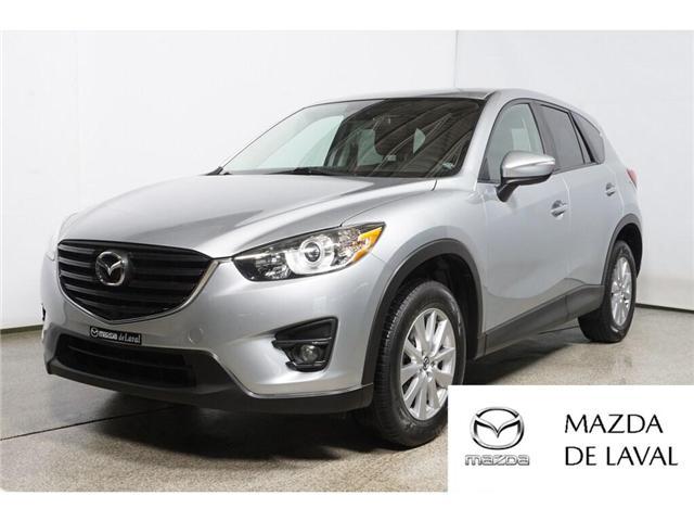 2016 Mazda CX-5 GS (Stk: U7249) in Laval - Image 1 of 24