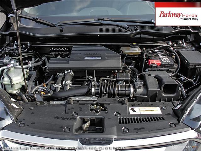 2019 Honda CR-V LX (Stk: 925359) in North York - Image 6 of 23