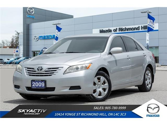 2009 Toyota Camry LE (Stk: P0399) in Richmond Hill - Image 1 of 17