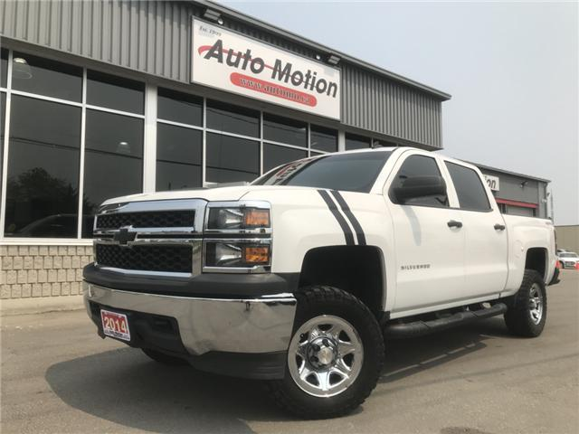 2014 Chevrolet Silverado 1500  (Stk: 19620) in Chatham - Image 1 of 15