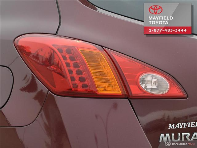 2009 Nissan Murano LE (Stk: 1901473A) in Edmonton - Image 12 of 27