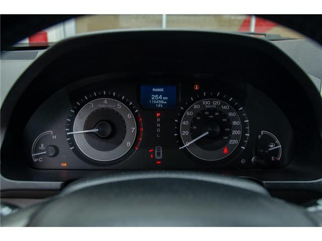 2015 Honda Odyssey Touring (Stk: U19019) in Welland - Image 3 of 30