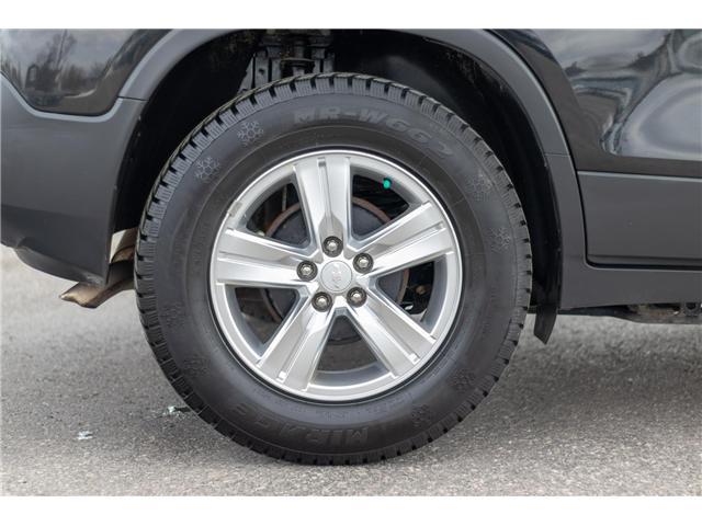 2014 Chevrolet Trax 1LT (Stk: U6641) in Welland - Image 11 of 28