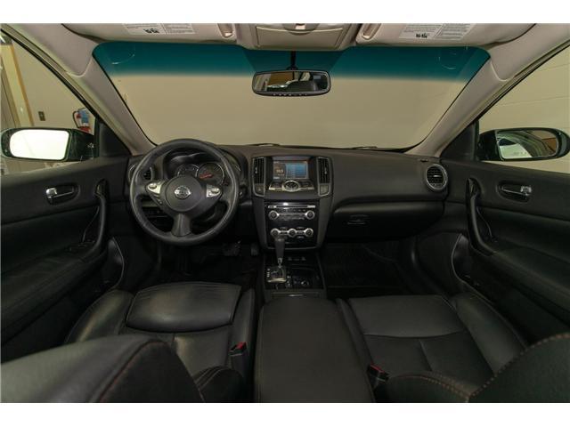 2011 Nissan Maxima SV (Stk: U18380A) in Welland - Image 13 of 30