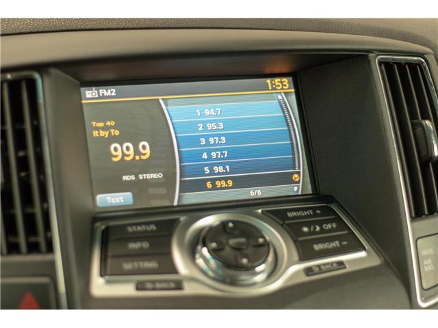 2011 Nissan Maxima SV (Stk: U18380A) in Welland - Image 20 of 30