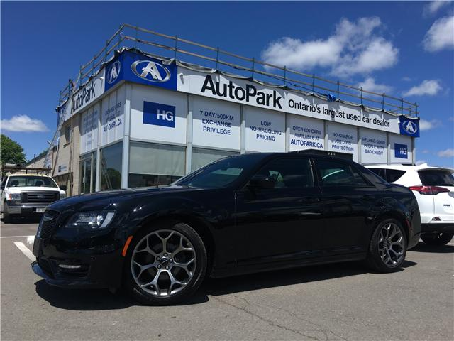 2018 Chrysler 300 S (Stk: 18-04159) in Brampton - Image 1 of 25