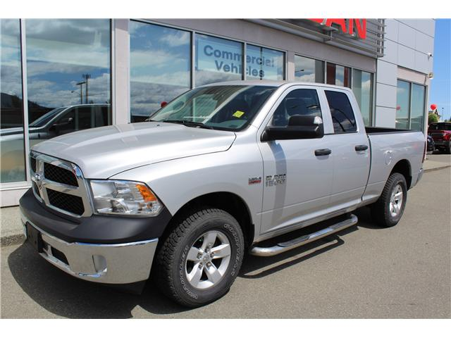 2017 RAM 1500 ST (Stk: 9Q7956A) in Nanaimo - Image 1 of 9