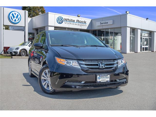 2014 Honda Odyssey EX-L (Stk: KG911785A) in Vancouver - Image 1 of 30