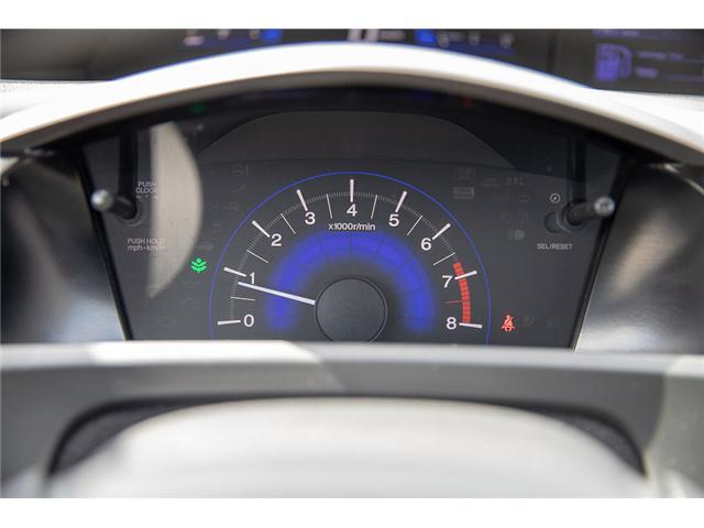 2012 Honda Civic LX (Stk: EE902160A) in Surrey - Image 17 of 23