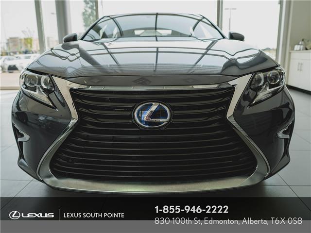 2017 Lexus ES 300h Base (Stk: L900618A) in Edmonton - Image 2 of 17